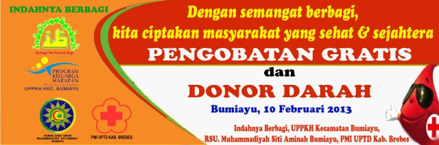 banner dalam donor IB